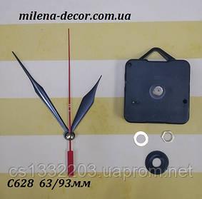 Годинниковий механізм, різьба 9мм, шток 16мм (стрілки С 628)