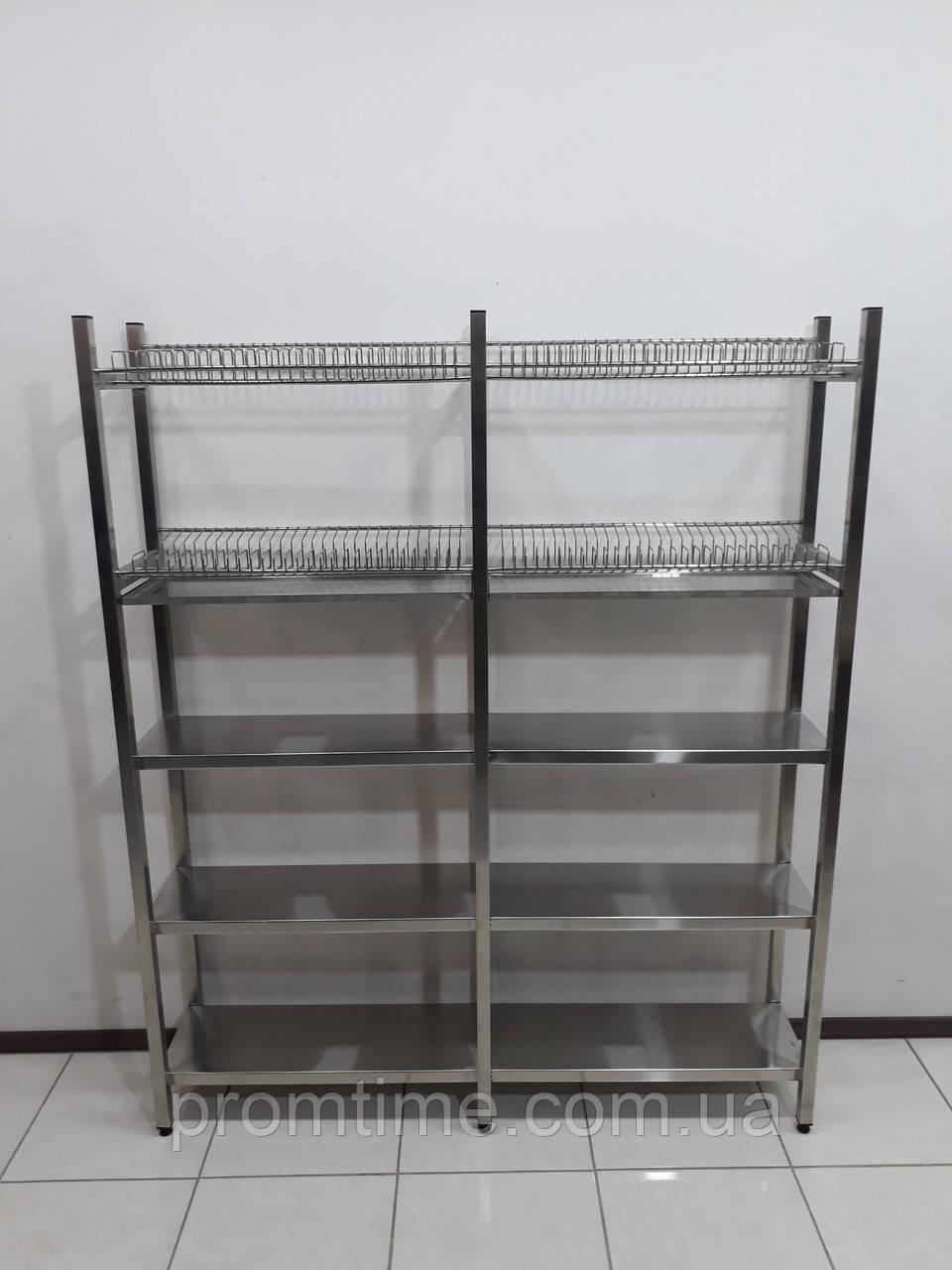 Стеллаж для сушки посуды 1500х320х1800 (с сплошными полками)