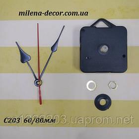 Годинниковий механізм, різьба 9мм, шток 16мм (стрілки С 203)