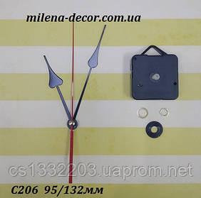 Годинниковий механізм с підвісом, різьба 9мм, шток 16мм (стрілки С 206)