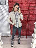 Женская теплая кофта на молнии Трикотаж с начесом Декорирована пайетками Размер 42 44 46 48, фото 1