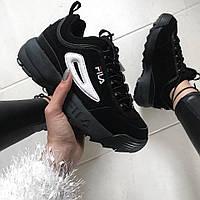 Fila Disruptor 2 Black | кроссовки женские и мужские; черные; осенние / весенние