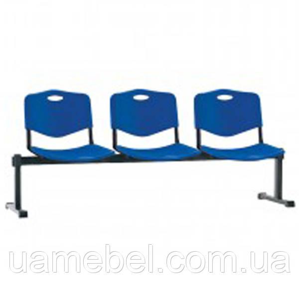 Секція сидінь Iso 3z (Ісо) plast 3 місця