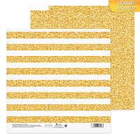 Бумага для скрапбукинга «Блеск золота», 20 × 20 см, 180 г/м