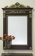 Зеркало Классик Золото