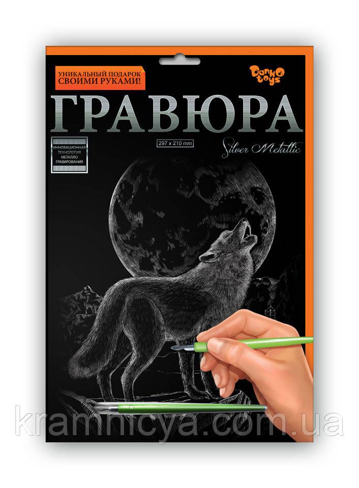 Гравюра А4 Волк Серебро