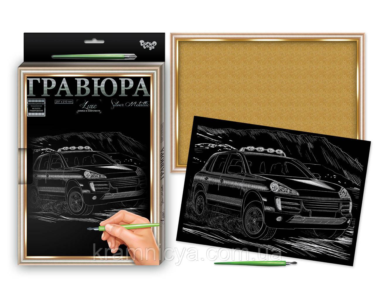 Гравюра А4 LUXE з рамкою Джип Золото