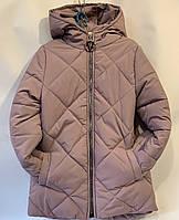 Куртка косуха детская оптом 6-7-8-9 лет, фото 1