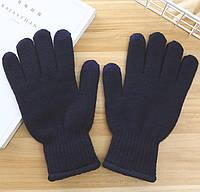 Перчатки утепленные для сенсорных экранов iFrost blue