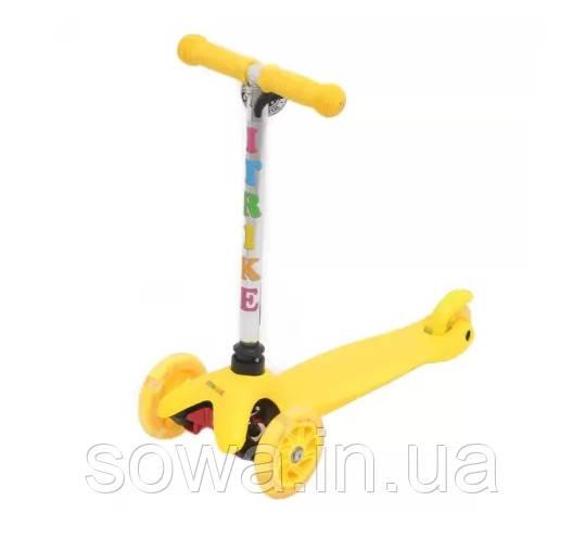 Детский 3-х колесный Самокат iTrike BB 3-013-4-H  ( желтый с подсветкой )