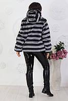 Полушубок женский в полоску Мех Искусственный Шиншила Большой размер, фото 3