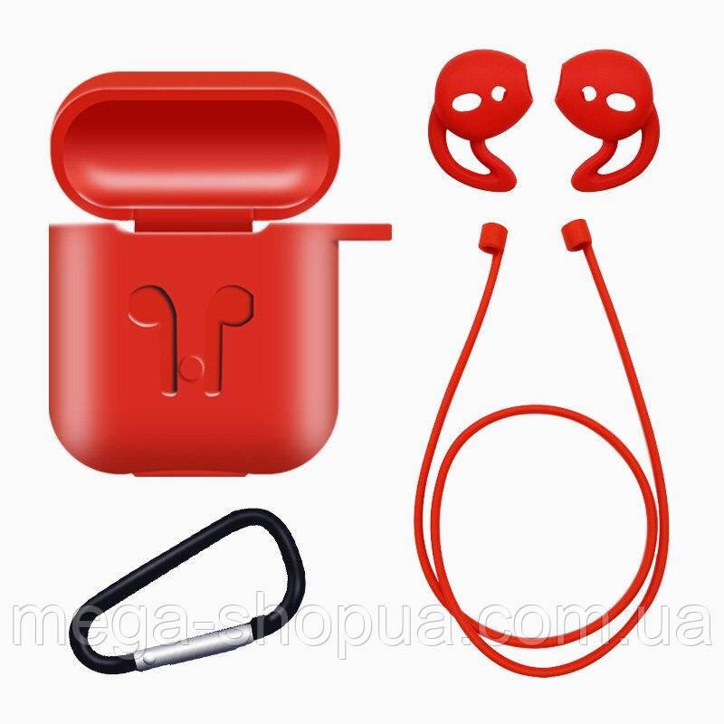 Защитный силиконовый чехол для AirPods Red с набором аксессуаров - 4 предмета. Набор аксессуаров для Airpods