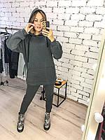 Женский спортивный костюм с удлиненной кофтой Турецкая трехнитка на флисе Размер 42 44 46 48, фото 1