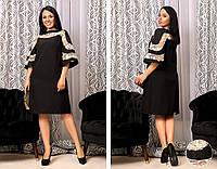 """Комбинированное платье-трапеция """"Полина"""" с сеткой и пайетками (большие размеры)"""