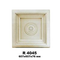 Кессон потолочный R4045 607*607мм, Gaudi decor, фото 1