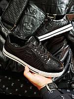 Мужские фирменные кроссовки  Philipp Plein