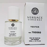 Versace Versense Масляный тестер 30 мл