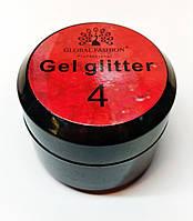 Гель с блестками для ногтей Glitter Gel Global Fashion №4