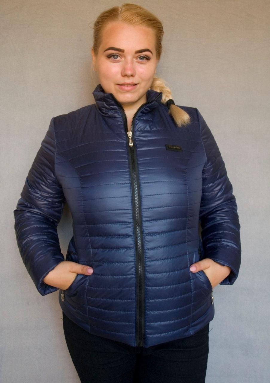 Куртка женская осень весна Батал