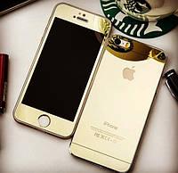 Защитные противоударные ультратонкие золотые зеркальные стекла для Iphone 5/5S/5SE