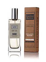 Carolina Herrera Good Girl - Exclusive Tester 70ml