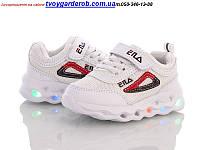 Стильные кроссовки ВВТ для мальчиков р 21-26 (код 3225-00)