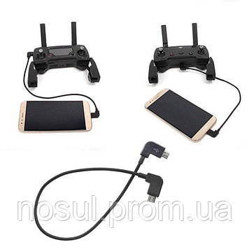 Кабель для DJI дронов microUSB - microUSB для пульта DJI Spark, Mavic Pro/Air/Platinum