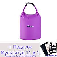 Водонепроницаемый мешок для рафтинга, кемпинга и туризма Bluefield 70L Фиолетовый