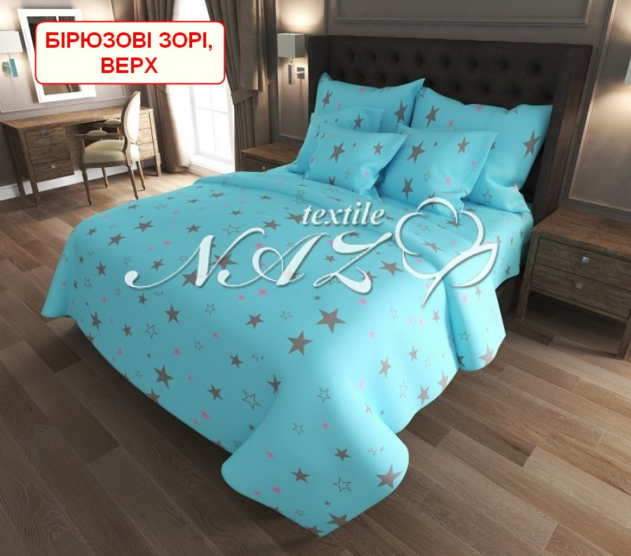 Євро комплект постільної білизни - Бірюзові зорі, верх