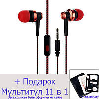 Проводная гарнитура для мобильного телефона или планшета 3.5 мм  Красный