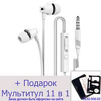 Проводная стерео гарнитура langsdom Headphon AU18 3.5 мм  для мобильного телефона Samsung Lenovo Xiaomi IPhone  Белый