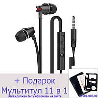 Проводная стерео гарнитура langsdom Headphon AU18 3.5 мм  для мобильного телефона Samsung Lenovo Xiaomi IPhone  Черный