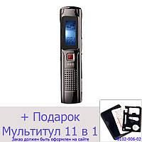 Цифровой диктофон  C97 OEM J809  8Гб  mp3-плеер  Серебристый