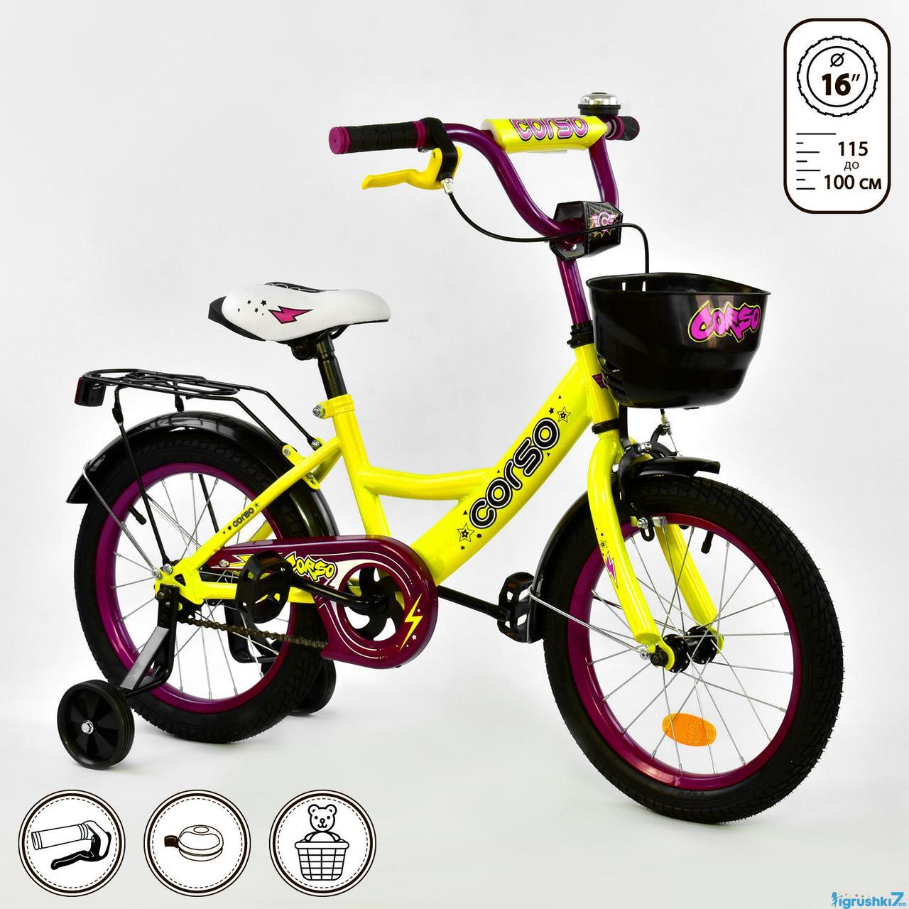 Детский двухколесный велосипед 16 дюймов с корзиной багажником дополнительными колесами CORSO