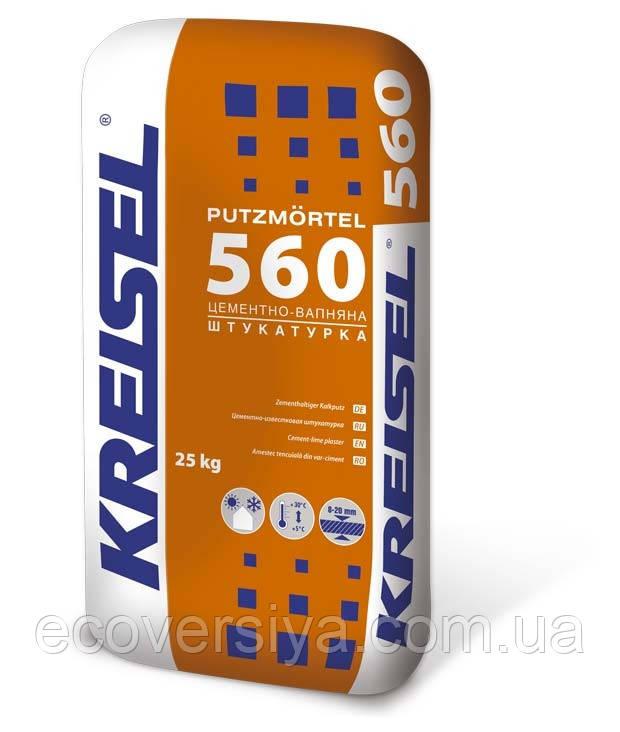 PUTZMÖRTEL 560 - цементно-известковая штукатурка, 25 кг