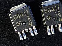 66417 Транзистор микросхема Volkswagen Tiguan Skoda Octavia Hao Rui BCM Чип управления дальнего света фар