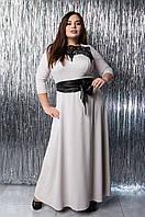 Шикарное вечернее платье с кожаным поясом