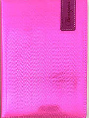 Ежедневник недатированный А5 (клетка) 8838 Bourgeois