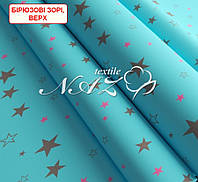 Наволочка бязь 80х80 - Бірюзові зорі, верх