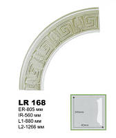 Дуга LR168, диаметр 80.5см, Gaudi decor, фото 1