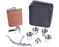 Подарочный набор с 9 предметов (фляга, 4 стопки, лейка, зажигалка бензиновая, открывалка в барсетке)