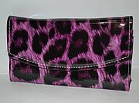 """Кошелек женский """"Леопард"""" фиолетовый"""