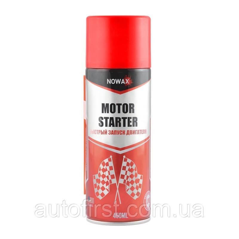Быстрый старт Nowax Motor Starter
