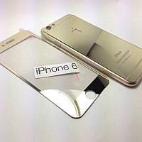 Противоударные защитные цветные зеркальные золотые  каленые стекла для Iphone 6/6S