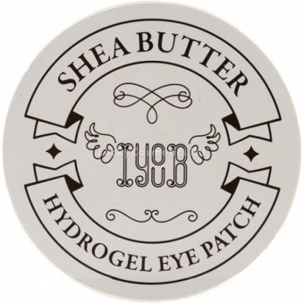 Гидрогелевые патчи Shea butter IYOUB