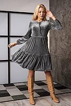 Блестящее молодежное люрексовое платье