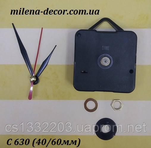 Годинниковий механізм, різьба 16мм, шток 22мм (стрілки C 630)