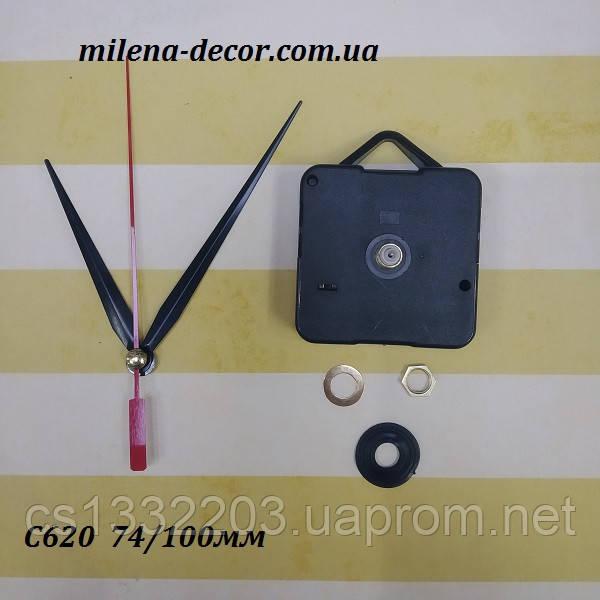 Годинниковий механізм, різьба 16мм, шток 22мм (стрілки C 620)