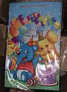 Подарочный пакет СРЕДНИЙ 17*26*8 см Мультик, фото 2