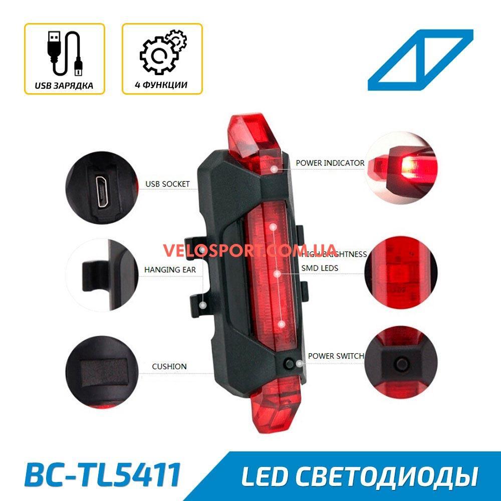 Задняя велофара BC-TL5411 LED USB